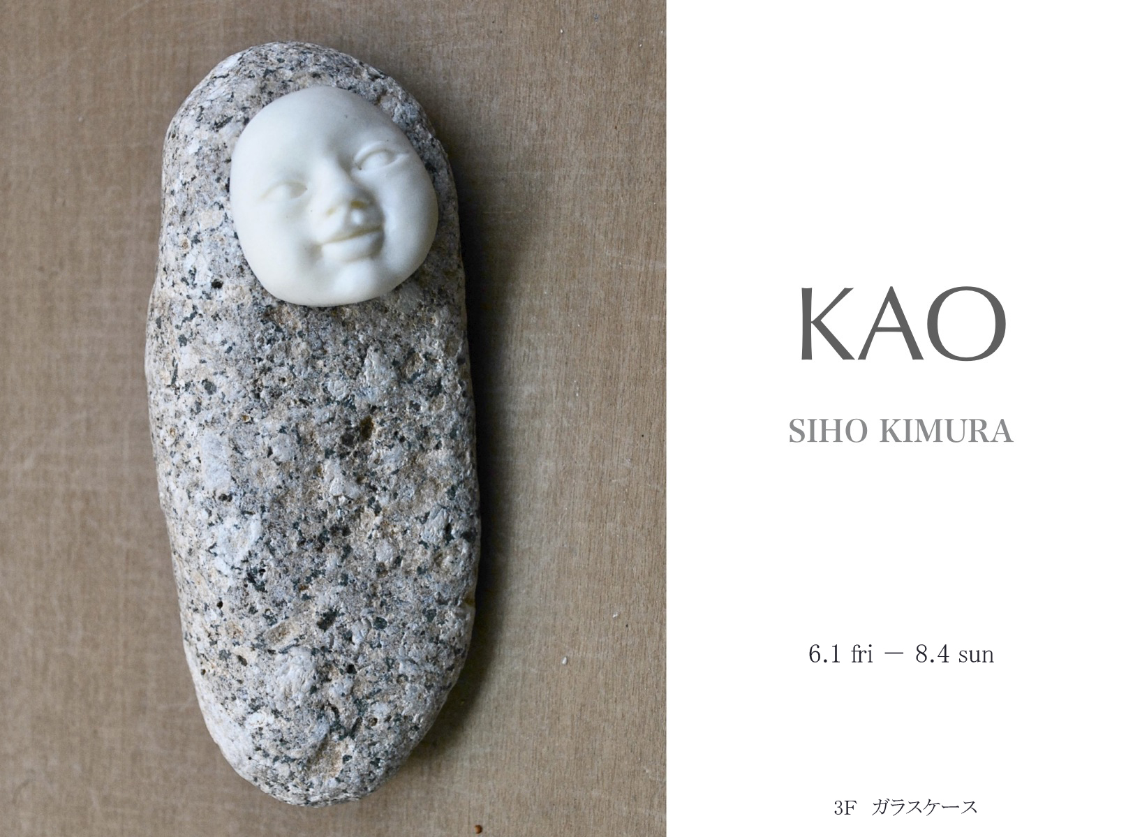 KAO-SIHO KIMURA