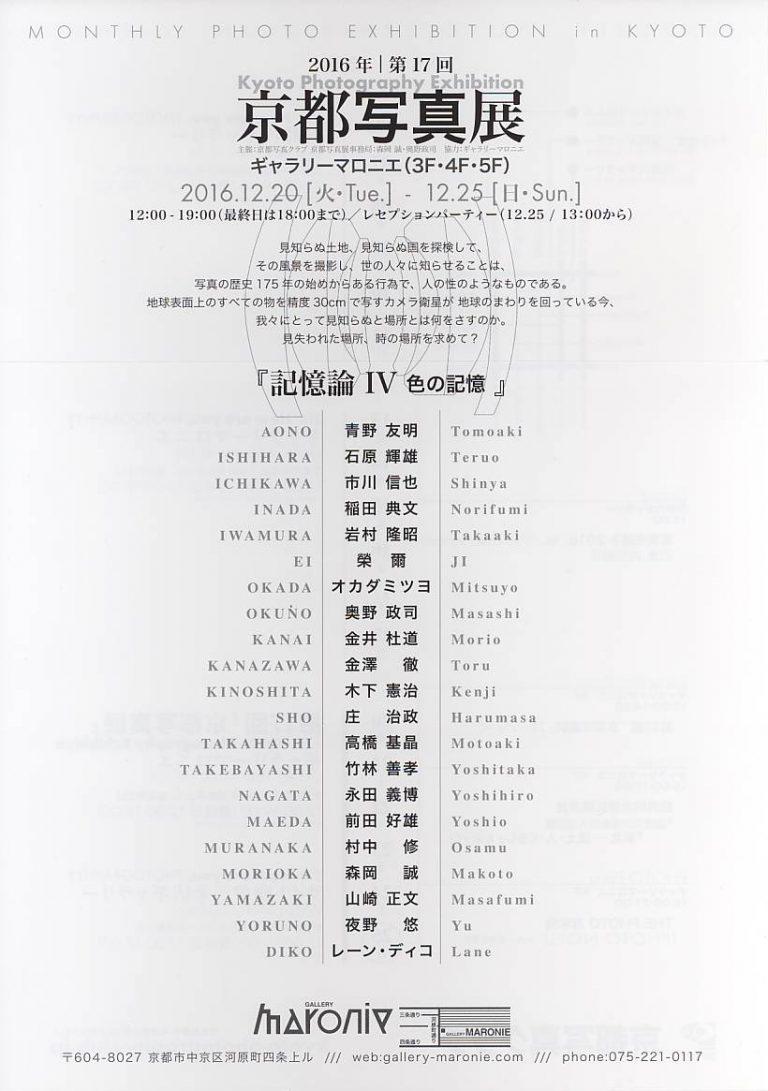 12-20-5f